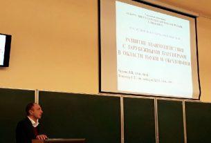 Развитие взаимодействия с эстонскими партнерами в области науки и образования