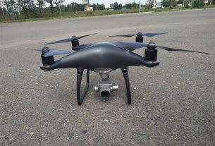 Курсы по подготовке операторов беспилотных летательных аппаратов прошли в ИПКиП