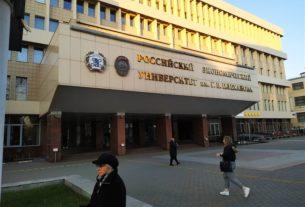 Итоги визита работников БГТУ в Российский экономический университет имени Г.В. Плеханова