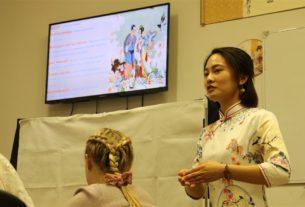 Творческий интерактивный семинар «Китайский театр теней»