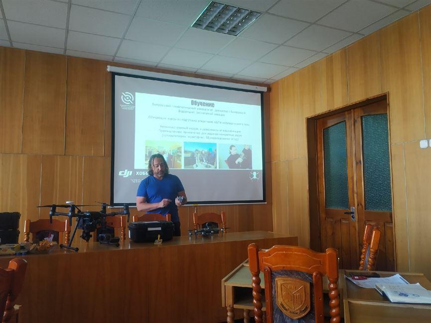 Презентация Центра работы с беспилотниками для ЖКХ
