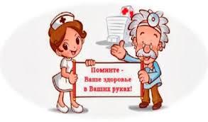 Рекомендации по минимизации заболеваемости респираторными инфекциями