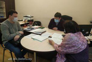 Итоги стажировок в БГТУ работников университетов Республики Беларусь