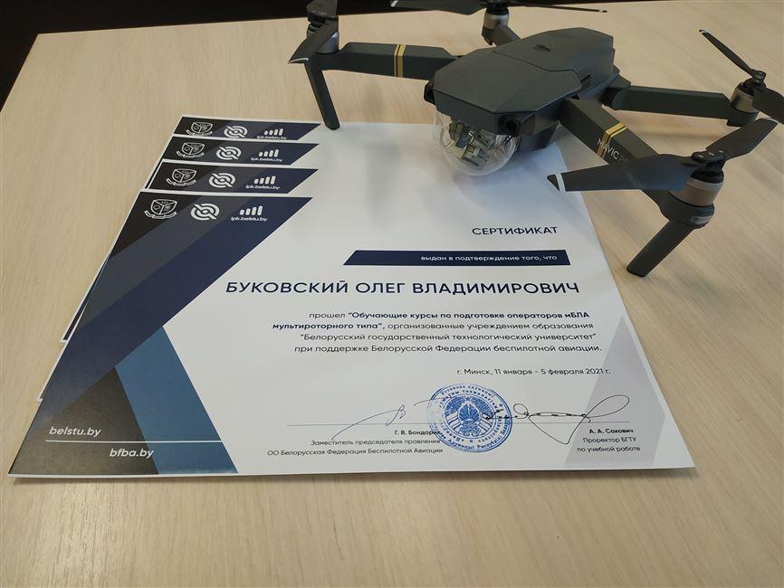 Курсы по подготовке операторов дронов в зимний сезон