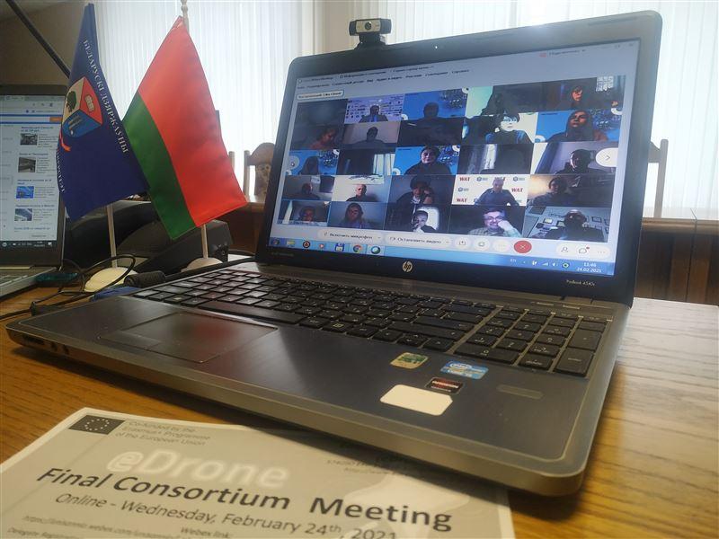Итоги рабочей встречи в рамках Международного проекта eDrone