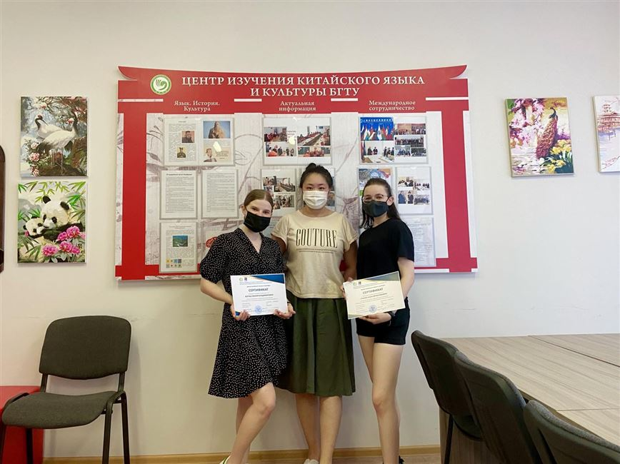 Выпуск слушателей в Центре китайского языка и культуры БГТУ