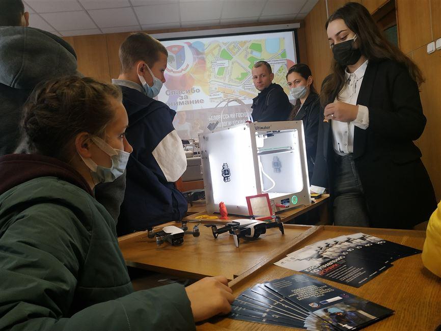 БГТУ посетили ребята из Донецкой области